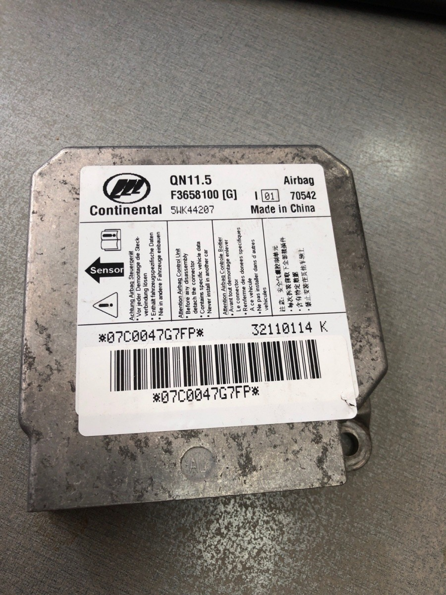 Блок управления air bag Lifan Smily 320 1.3 (б/у)