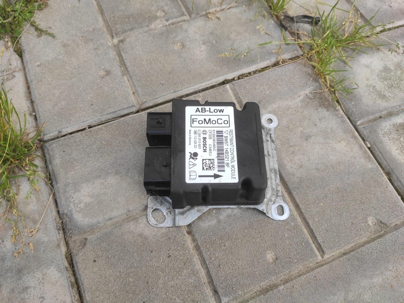 Электронный блок Ford Focus 3 СЕДАН 1.6 2012 (б/у)