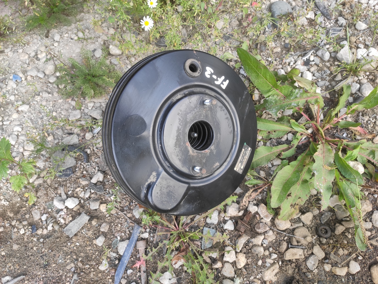 Вакуумный усилитель тормозов Ford Focus 3 СЕДАН 1.6 2012 (б/у)