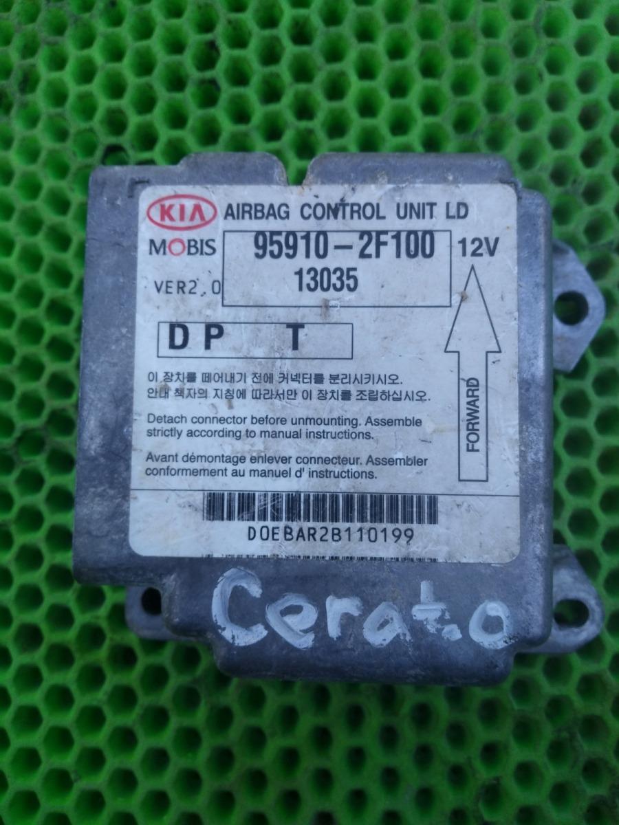 Датчик air bag Kia Cerato 2004 (б/у)