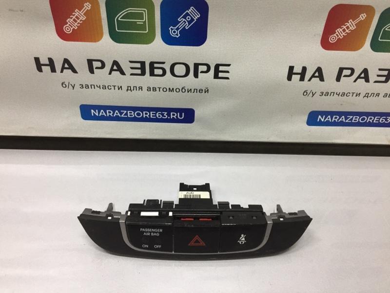 Кнопка аварийной остановки Hyundai Ix 35 2.0 2012 (б/у)