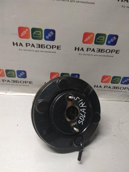 Вакуумный усилитель Hyundai Solaris СЕДАН 1.4 2012 (б/у)