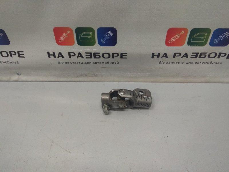 Рулевой карданчик Nissan Teana J32 2.5 2012 (б/у)