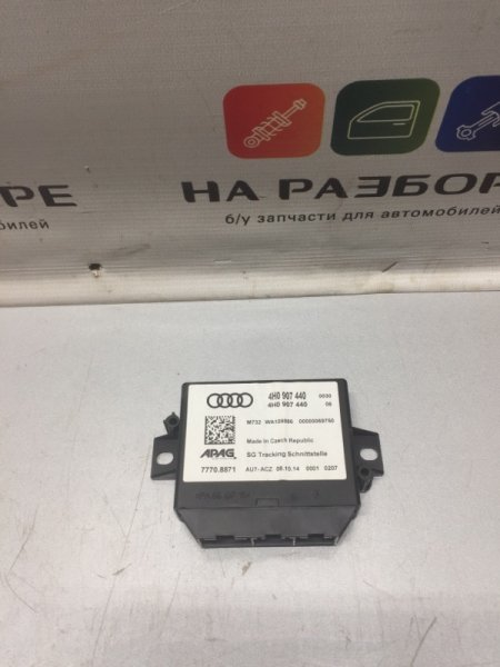 Блок навигации Audi A7 (б/у)