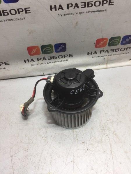 Мотор печки Kia Ceed PRO (б/у)
