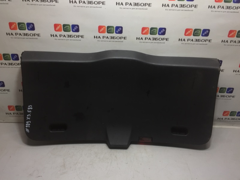 Обшивка крышки багажника Bmw X3 E83 (б/у)