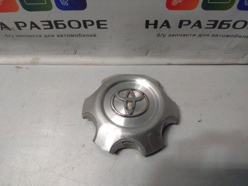Колпак на колесо Toyota Land Cruiser Prado (б/у)