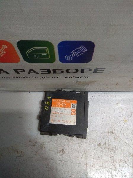 Блок управления парктроником Toyota Camry V50 (б/у)
