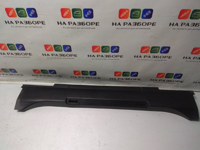 Накладка на заднюю панель Toyota Corolla E180 задняя (б/у)