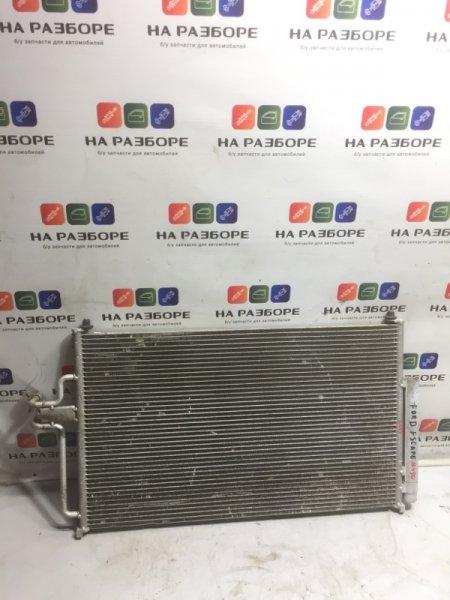 Радиатор кондиционера Ford Escape (б/у)