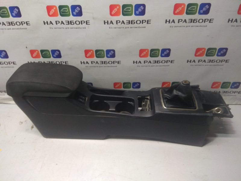 Консоль между сидений Mitsubishi Lancer 10 (б/у)