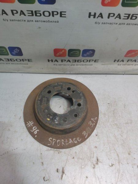 Тормозной диск Kia Sportage 3 задний (б/у)