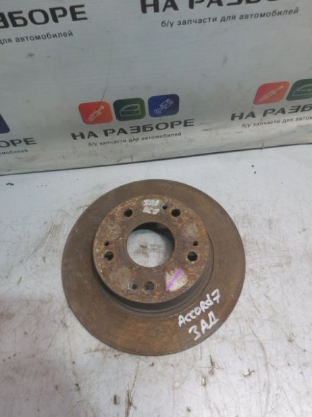 Тормозной диск Honda Accord 7 задний (б/у)
