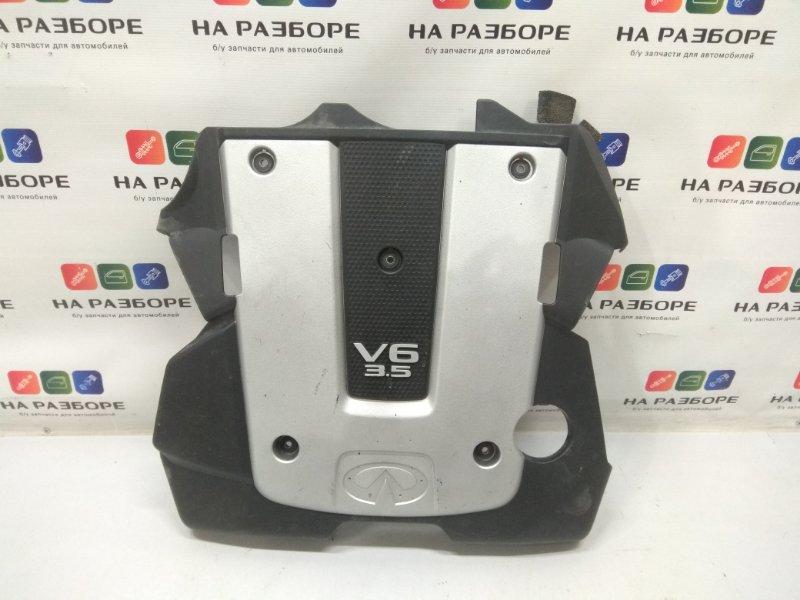 Декоративная накладка двигателя Infiniti G35 V36 VQ37 2007 (б/у)