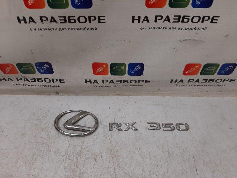 Эмблема Lexus Rx 350 задняя (б/у)
