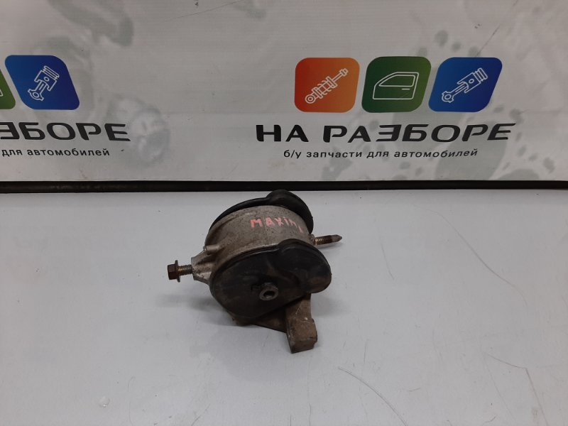 Подушка двигателя Nissan Maxima A32 (б/у)
