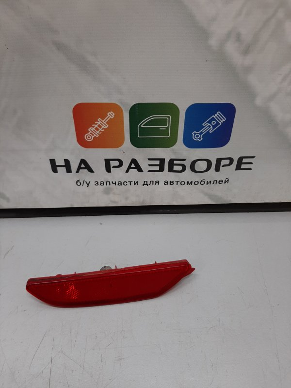 Катафот бампера Kia Rio 3. СЕДАН 1.6 G4FC 2013 задний правый (б/у)