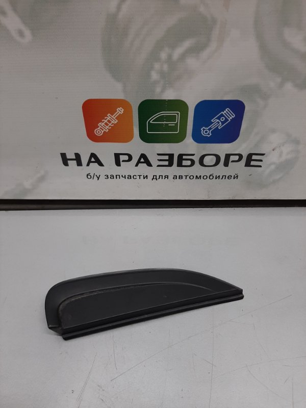 Накладка на крыло Kia Rio 3. СЕДАН 1.6 G4FC 2013 задняя правая (б/у)