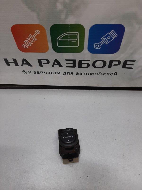 Блок управления зеркалами Kia Rio 3. СЕДАН 1.6 G4FC 2013 (б/у)