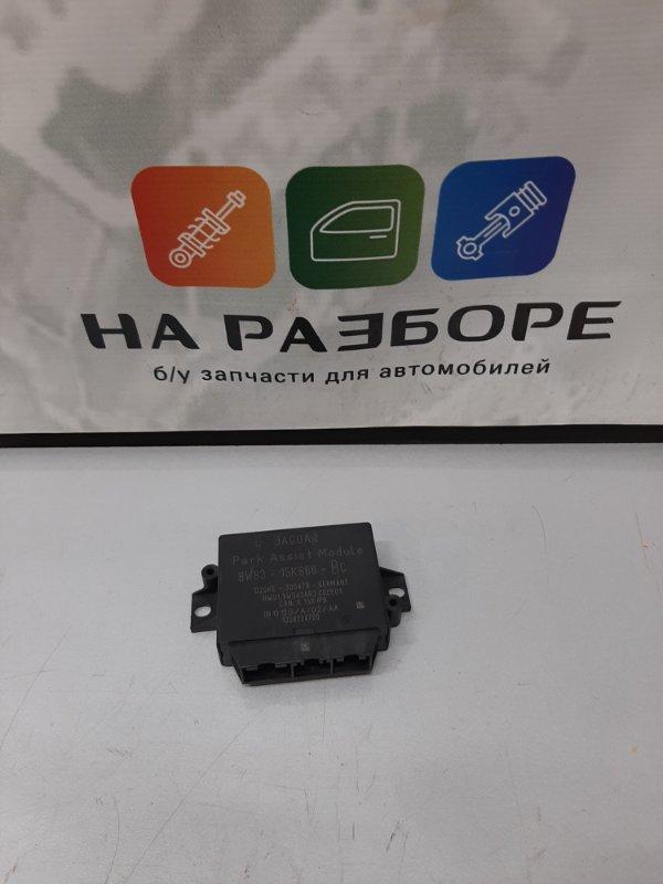 Блок управления парктроником Jaguar Xf X250 AJ126 2013 (б/у)