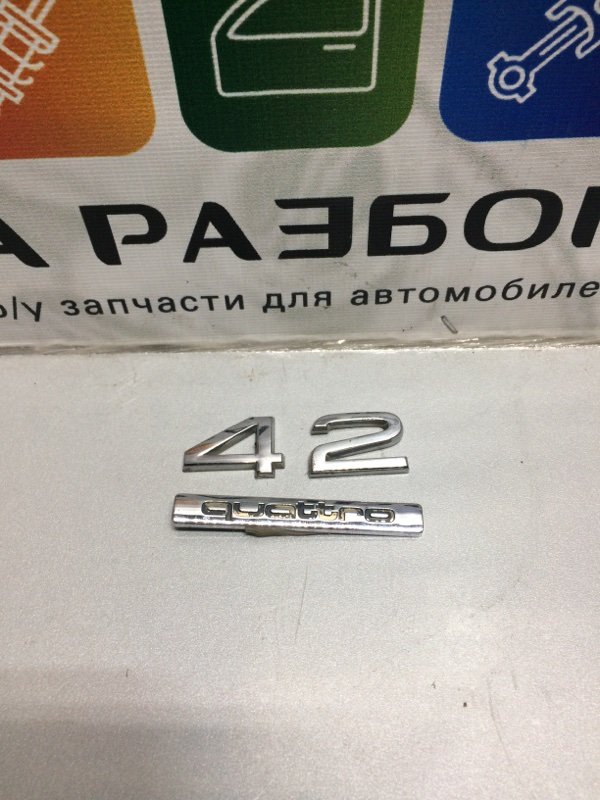 Эмблема Audi Q7 4LB 4.2 2006 задняя (б/у)