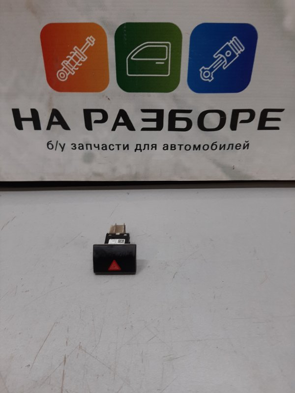 Кнопка аварийной остановки Skoda Superb 3T CDA 2011 (б/у)