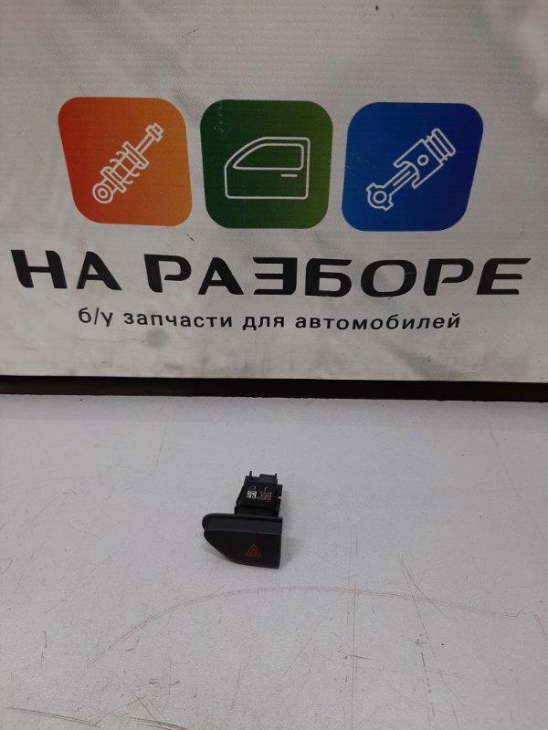 Кнопка аварийной остановки Lada Xray CROSS 1.6 2018 (б/у)
