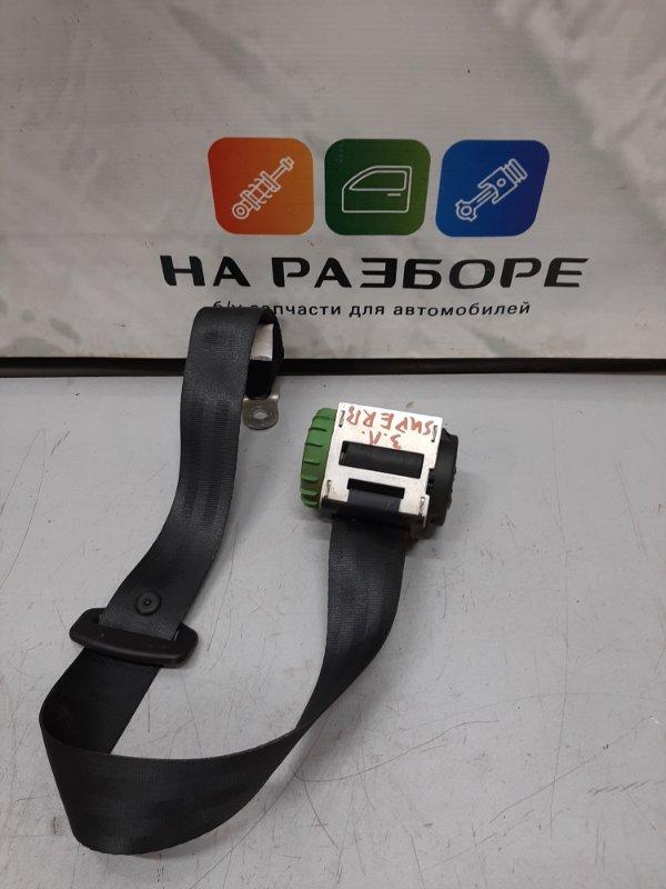 Ремень безопасности Skoda Superb 3T CDA 2011 задний левый (б/у)