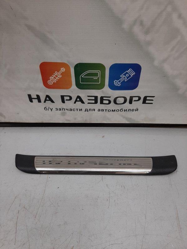 Накладка на порог внутренняя Skoda Superb 3T CDA 2011 задняя левая (б/у)