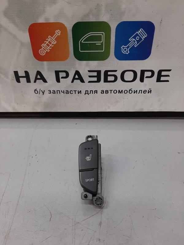 Кнопка подогрева сидений Hyundai I40 2013 (б/у)