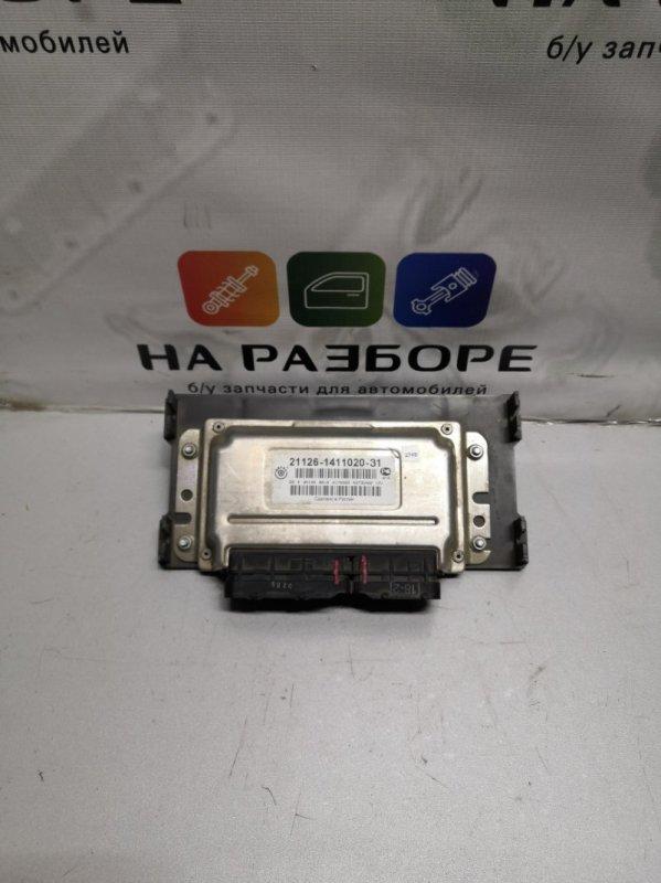 Блок управления двигателем ( эбу ) Lada Priora (б/у)