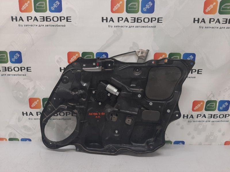 Стеклоподъемник Mazda 3 BK 1.6 2008 передний правый (б/у)