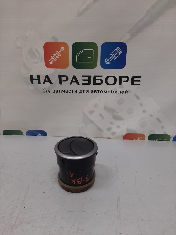 Дефлектор на торпедо Mazda 3 BK 1.6 2008 (б/у)