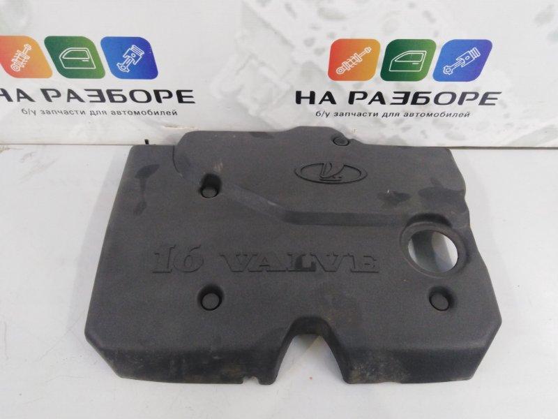 Декоративная накладка двигателя Lada Priora ХЭТЧБЕК 1.6 2011 (б/у)