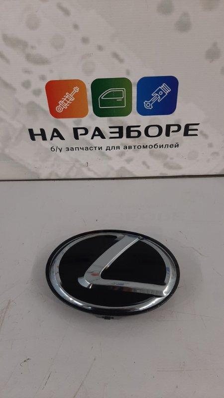Эмблема Lexus Lx570 3 3UR-FE 2017 передняя (б/у)