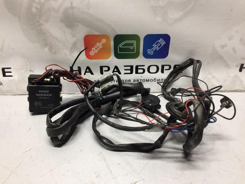 Проводка бампера Nissan Maxima задняя (б/у)