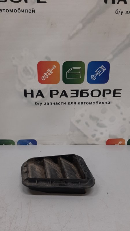 Клапан в крыло Kia Ceed ED G4FC 2008 задний (б/у)