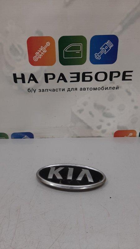 Эмблема Kia Ceed ED G4FC 2008 передняя (б/у)