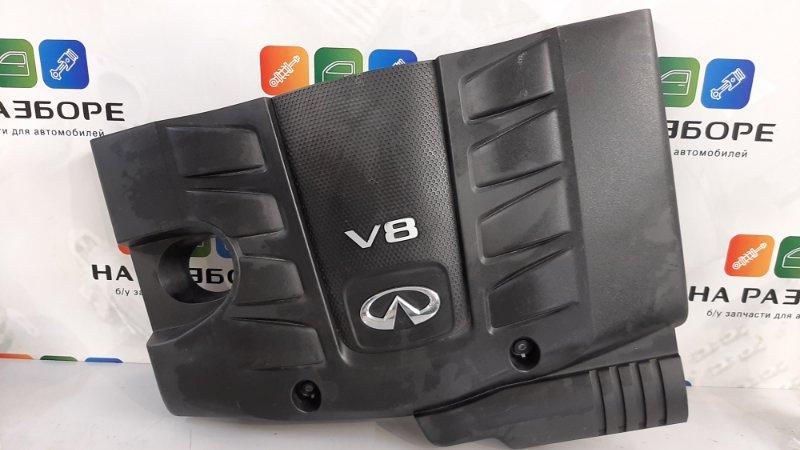 Декоративная накладка двигателя Infiniti Qx56 Z62 VK56 2012 (б/у)
