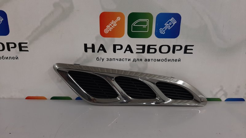 Накладка на крыло Infiniti Qx56 Z62 VK56 2012 передняя правая (б/у)