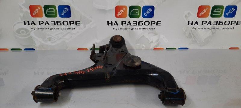 Рычаг подвески Infiniti Qx56 Z62 VK56 2012 передний правый (б/у)