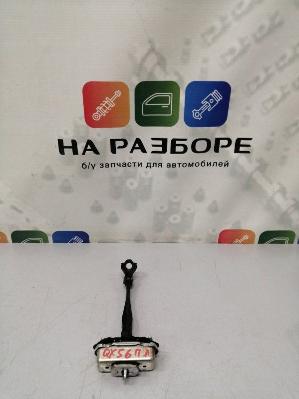 Ограничитель двери Infiniti Qx56 Z62 VK56 2012 передний левый (б/у)
