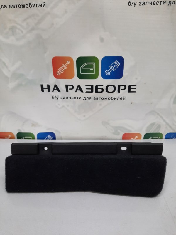 Пол багажника Infiniti Qx56 Z62 VK56 2012 левый (б/у)