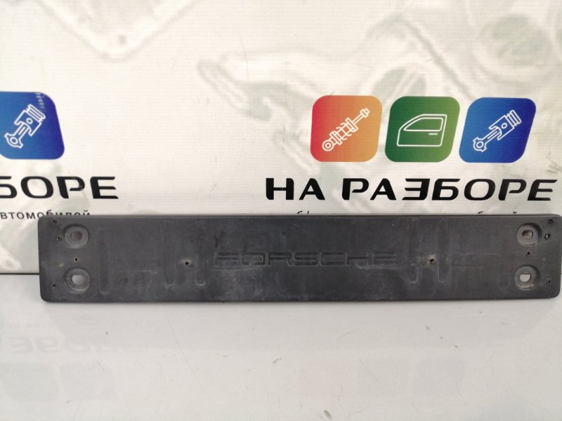 Рамка для номера Porsche Cayenne 958 M48.02 2014 передняя (б/у)