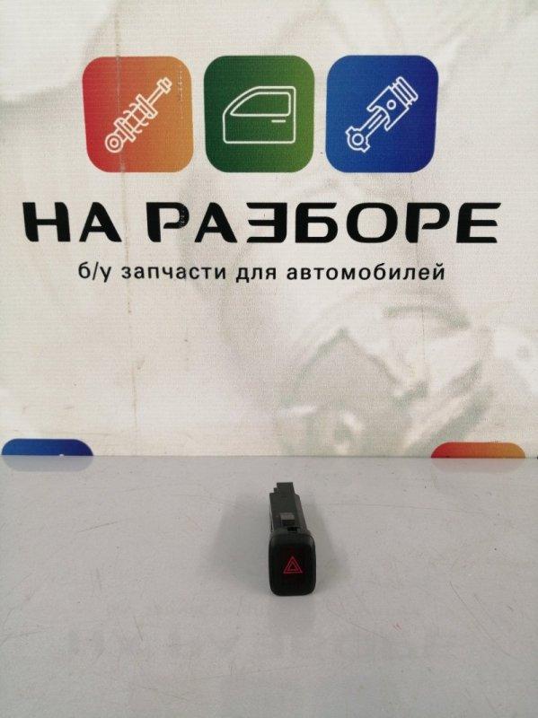 Кнопка аварийной остановки Volvo S60 FS45 B4164T3 2012 (б/у)