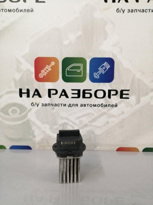 Резистор отопителя Volvo S60 FS45 B4164T3 2012 (б/у)