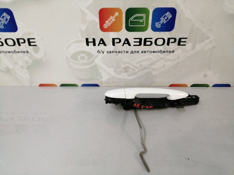 Ручка двери внешняя Mazda 6 GH L813 2011 передняя правая (б/у)