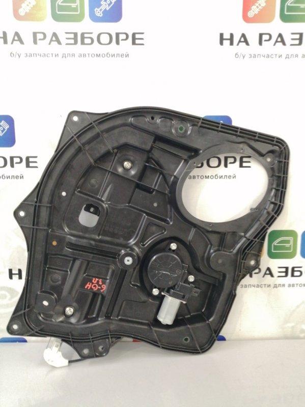 Стеклоподъемник Mazda 6 GH L813 2011 задний правый (б/у)