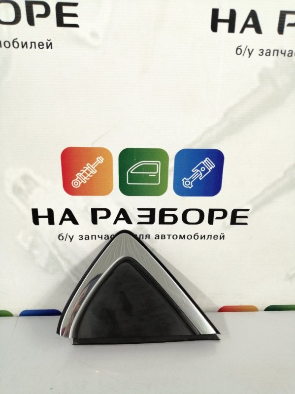 Накладка на крыло Mazda 6 GH L813 2011 задняя правая (б/у)