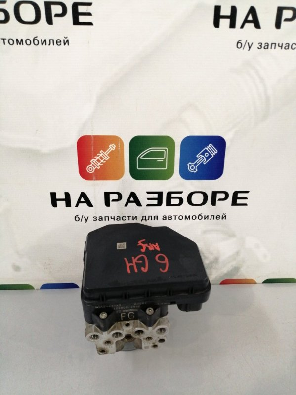Блок abs Mazda 6 GH L813 2011 (б/у)